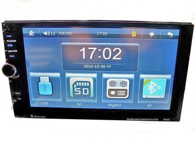 Автомагнитола 2DIN Мультимедийная система c GPS + карта памяти CH-7020G